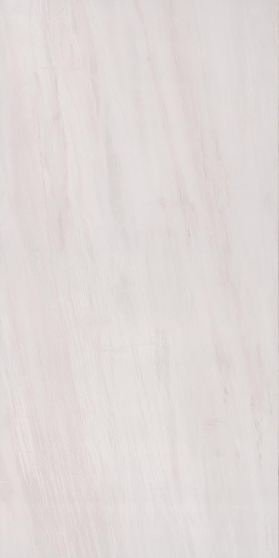 Bodenfliese Avenue Hellbeige Poliert 45x90cm Rekt Feinsteinzeug
